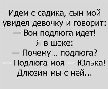 http://s3.uploads.ru/t/SpJLe.jpg
