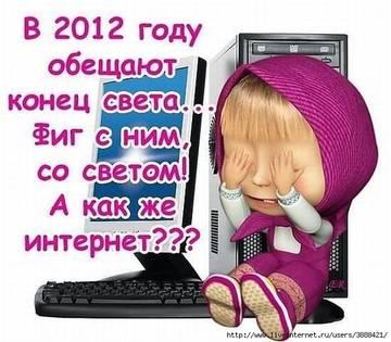 http://s3.uploads.ru/t/StRdB.jpg
