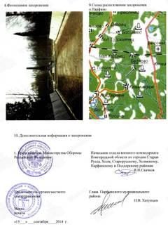 http://s3.uploads.ru/t/StvwY.jpg