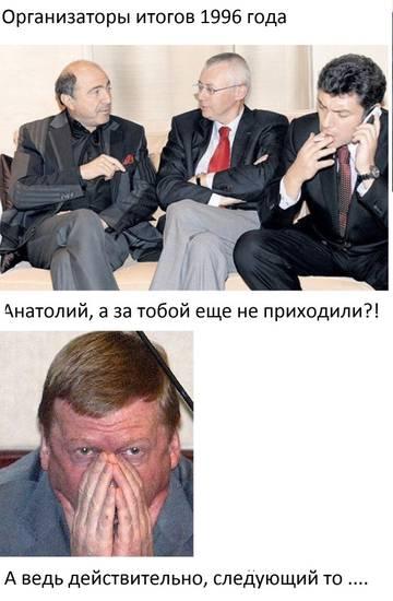 http://s3.uploads.ru/t/T6ZIj.jpg
