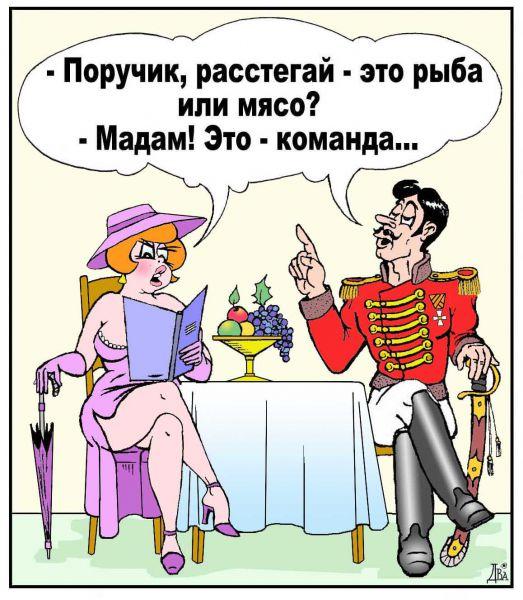 http://s3.uploads.ru/t/T82GO.jpg