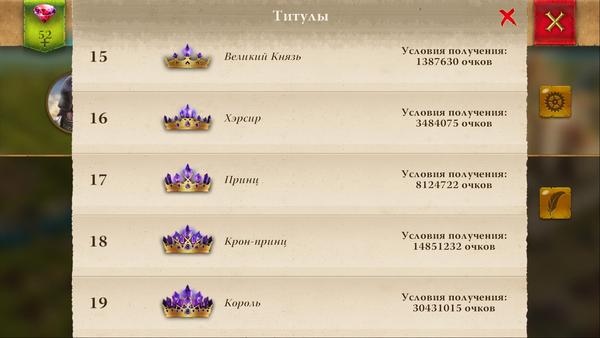 http://s3.uploads.ru/t/TClb1.png