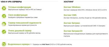 http://s3.uploads.ru/t/TQ3Rx.png
