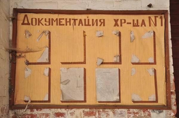 http://s3.uploads.ru/t/TVRvl.jpg
