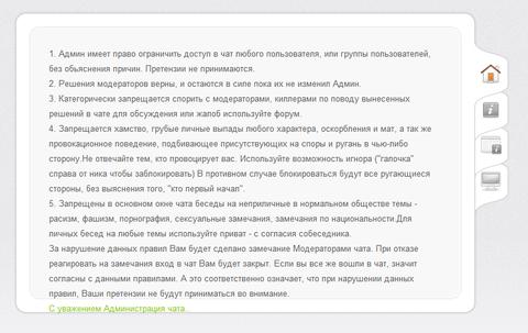 http://s3.uploads.ru/t/TVvba.png