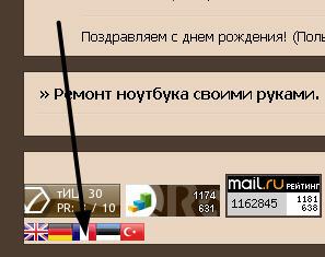 http://s3.uploads.ru/t/TbAMN.jpg