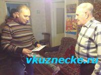 http://s3.uploads.ru/t/TfCgi.jpg