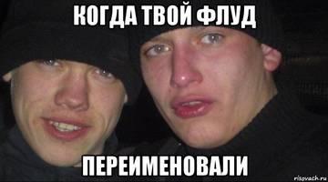 http://s3.uploads.ru/t/Ti0Yb.jpg