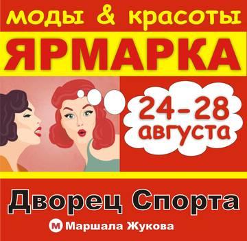 http://s3.uploads.ru/t/TkghR.jpg