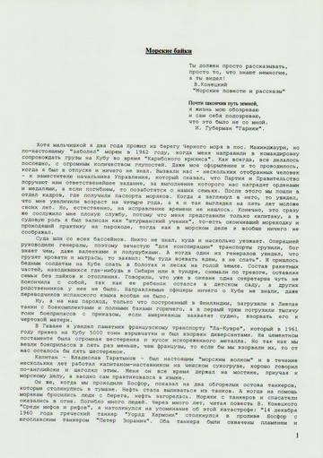 http://s3.uploads.ru/t/TujxS.jpg