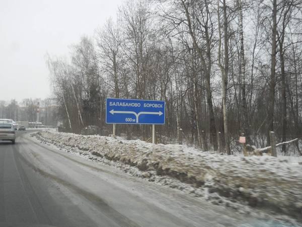 http://s3.uploads.ru/t/Tzh6v.jpg