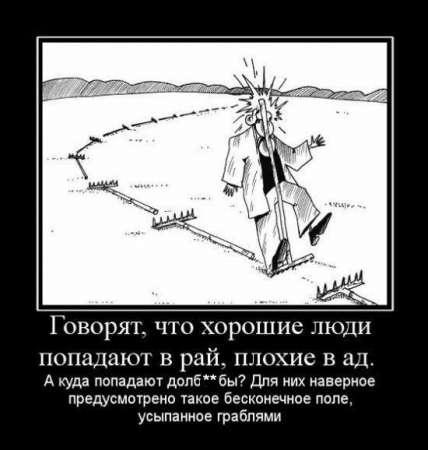 http://s3.uploads.ru/t/U3Il4.jpg