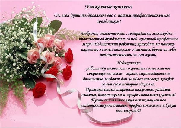http://s3.uploads.ru/t/U8SYL.jpg