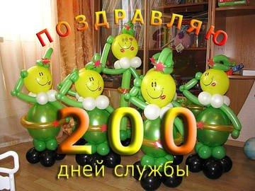 http://s3.uploads.ru/t/U9Mo5.jpg