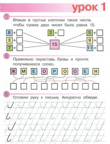 http://s3.uploads.ru/t/U9v5q.jpg
