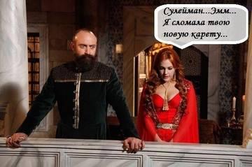 http://s3.uploads.ru/t/UQap7.jpg