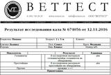 http://s3.uploads.ru/t/UR9Bw.png