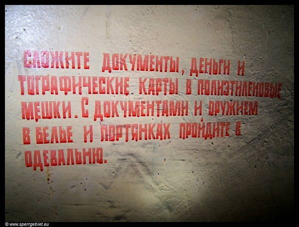http://s3.uploads.ru/t/UTqDG.jpg
