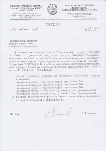 http://s3.uploads.ru/t/UbziI.jpg