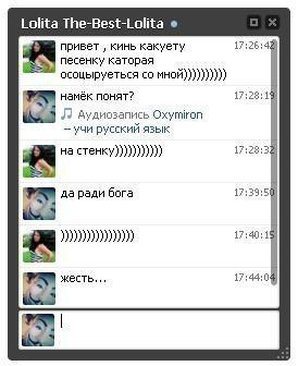 http://s3.uploads.ru/t/UkIzm.jpg