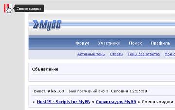 http://s3.uploads.ru/t/UthRz.png