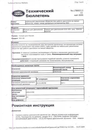 http://s3.uploads.ru/t/UxCgp.jpg
