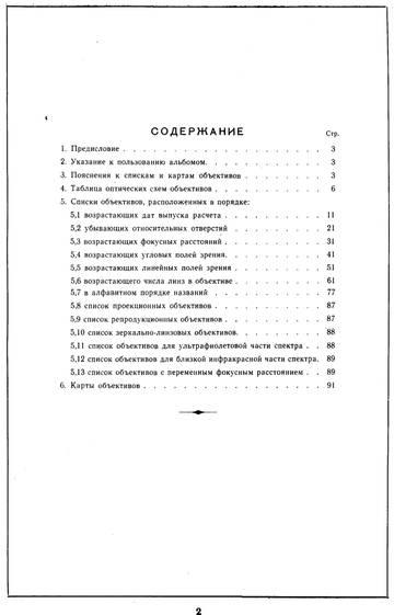 http://s3.uploads.ru/t/V6bCJ.jpg