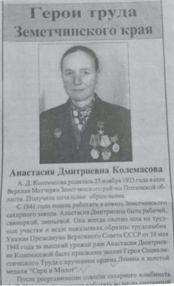 http://s3.uploads.ru/t/V8yz1.jpg