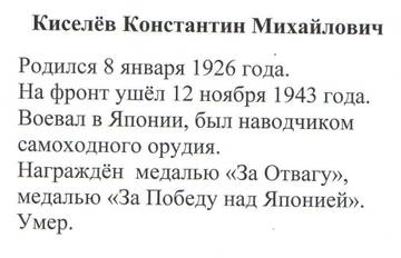 http://s3.uploads.ru/t/VPqvG.jpg