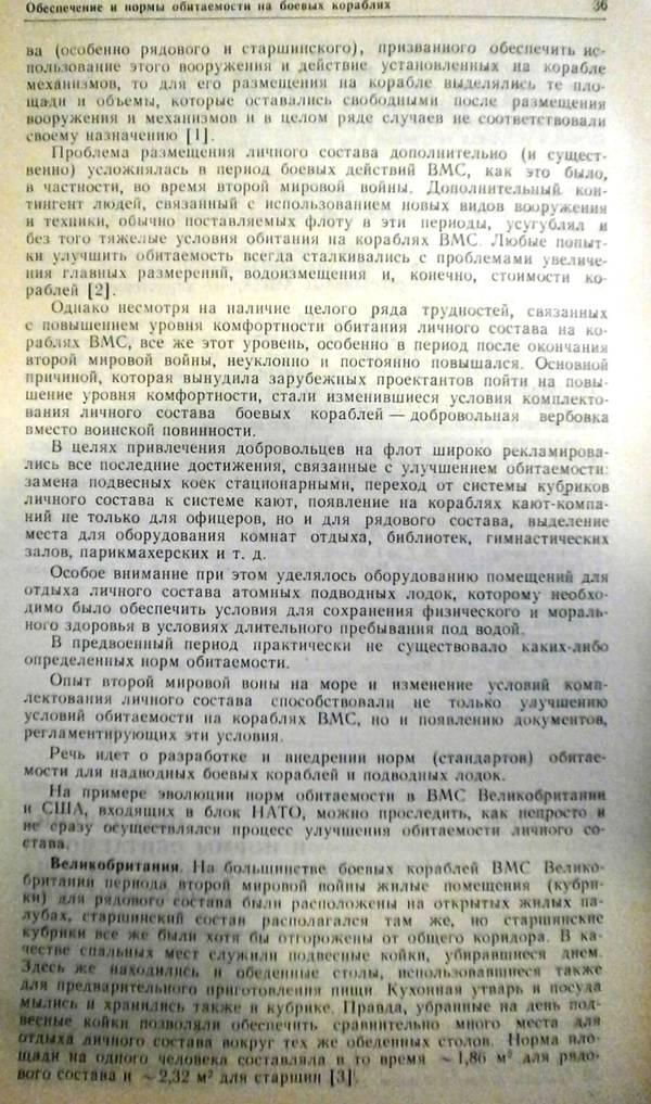 http://s3.uploads.ru/t/VSywr.jpg