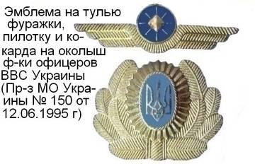 http://s3.uploads.ru/t/VbxXf.jpg