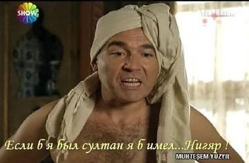 http://s3.uploads.ru/t/VutYT.jpg