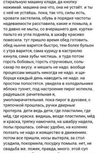 http://s3.uploads.ru/t/W1g4V.jpg