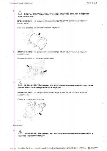 http://s3.uploads.ru/t/W1vSK.jpg