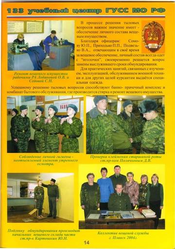http://s3.uploads.ru/t/W5uNS.jpg