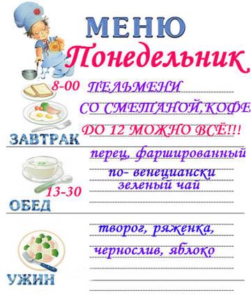 http://s3.uploads.ru/t/W98xw.jpg