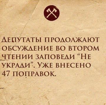 http://s3.uploads.ru/t/WBLdn.jpg