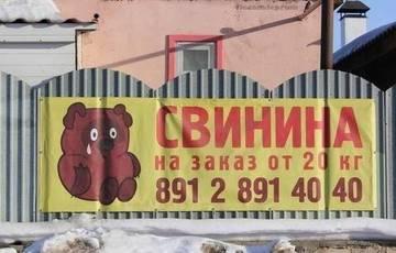 http://s3.uploads.ru/t/WC2vQ.jpg