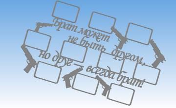 http://s3.uploads.ru/t/WCnmr.jpg