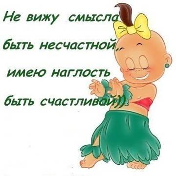 http://s3.uploads.ru/t/WHqJ0.jpg