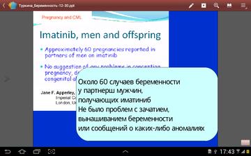 http://s3.uploads.ru/t/WOk36.png