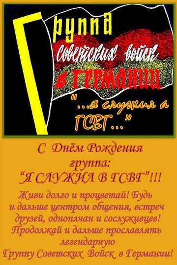 http://s3.uploads.ru/t/WOs5D.jpg