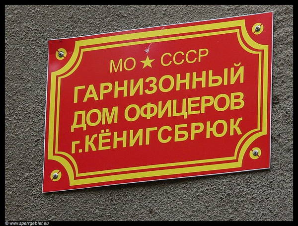 http://s3.uploads.ru/t/WQs1L.jpg