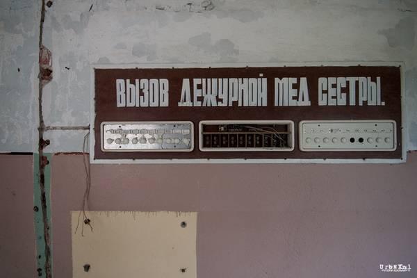 http://s3.uploads.ru/t/WXEw2.jpg