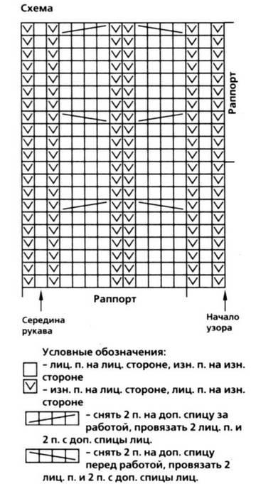 http://s3.uploads.ru/t/Wr9KH.jpg