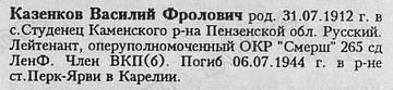 http://s3.uploads.ru/t/WriMk.jpg