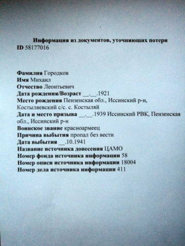 http://s3.uploads.ru/t/X5thg.jpg