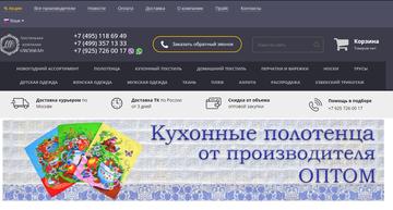 http://s3.uploads.ru/t/XBDye.png