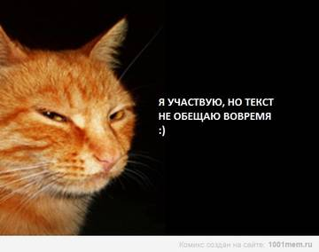 http://s3.uploads.ru/t/XH0Pp.jpg