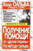 http://s3.uploads.ru/t/XHt1C.jpg